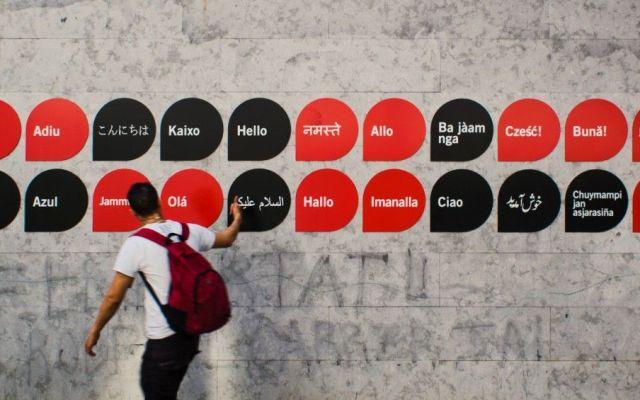¿Cuál es el idioma más feliz del mundo? - idiomas