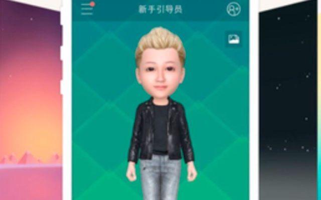 Aplicación china causa furor entre los famosos - My Idol