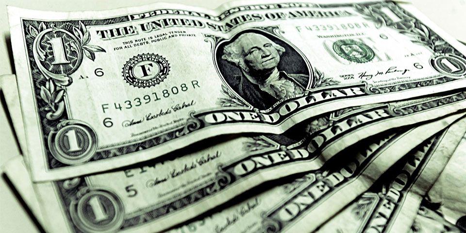 Dólar cierra con 15.60 pesos a la venta - Dólar