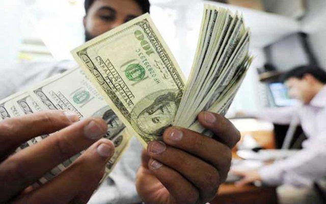 Afores podrían recibir remesas de mexicanos en EE.UU. - Foto de Internet