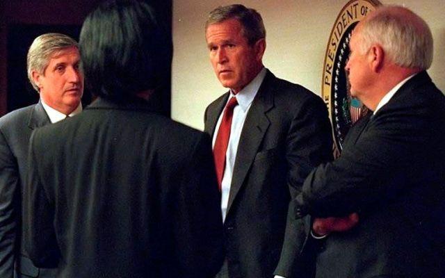 Imágenes inéditas de la Casa Blanca durante el 9/11 - Foto de Archivos Nacionales de EE.UU.