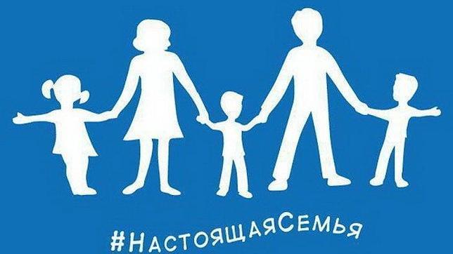 """Rusia crea una bandera del """"orgullo heterosexual"""" - Bandera del"""