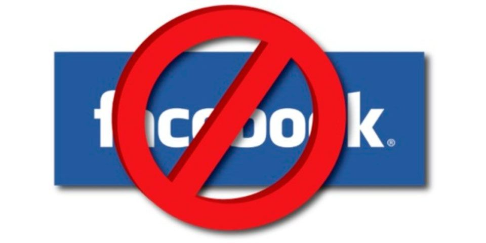 La frase que bloqueaba a Facebook - Foto de mozilla.net