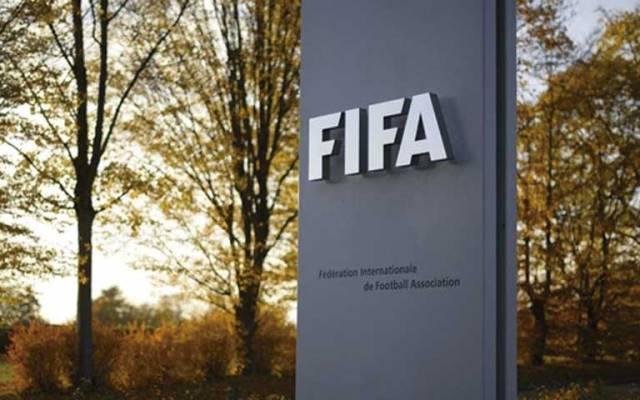 Acusan a 16 directivos y ex directivos por escándalo de FIFA - Foto de FIFA