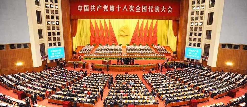 Partido Comunista propone apertura a inversión foránea en China - Foto de El País