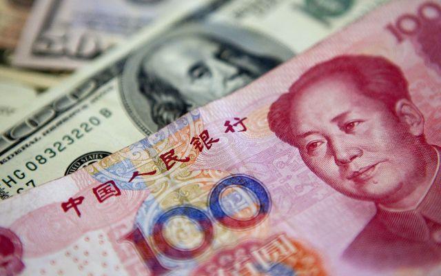 FMI acepta al yuan como moneda de reserva