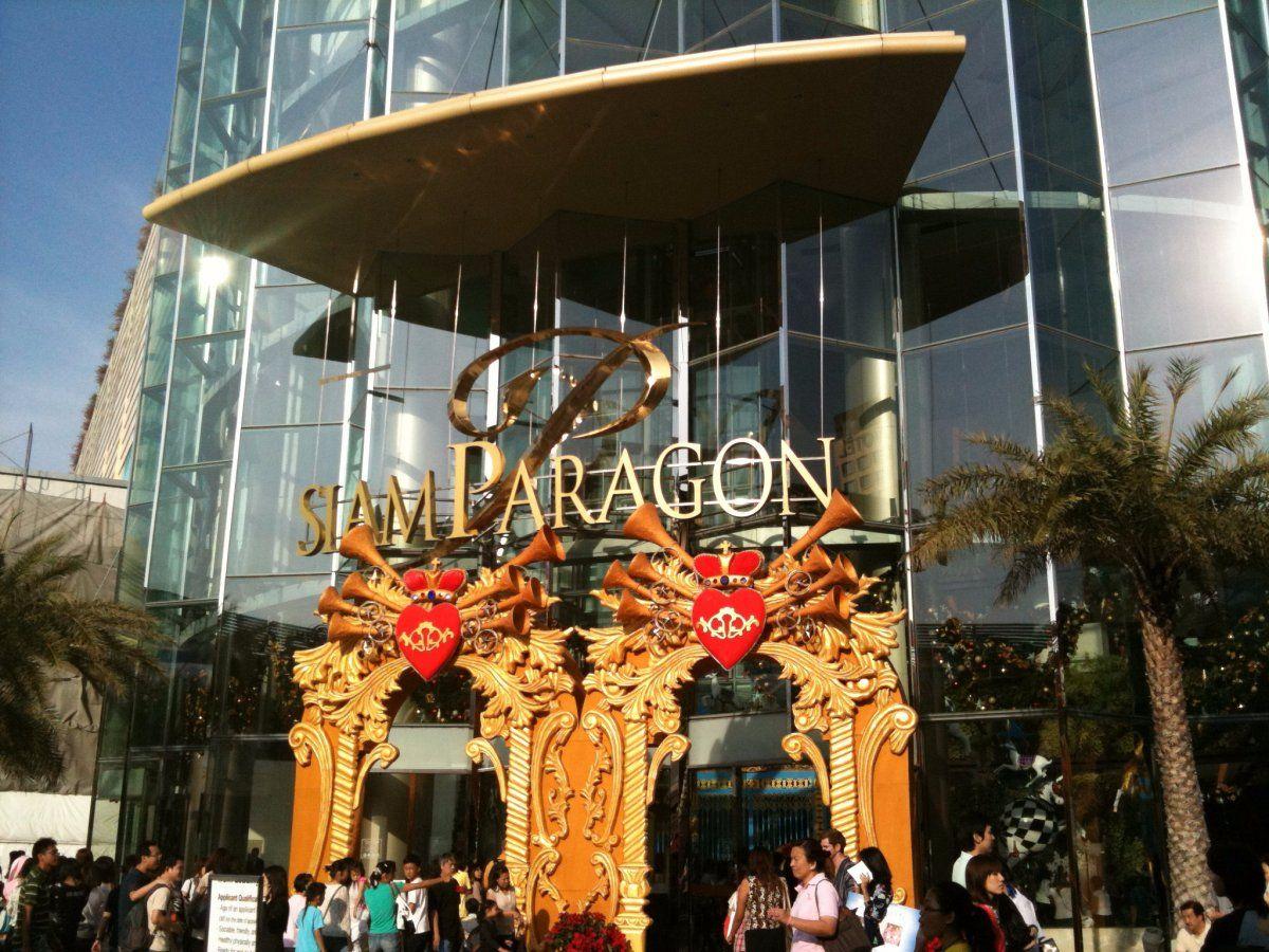 6-siam-paragon-a-shopping-mall-in-bangkok-thailand
