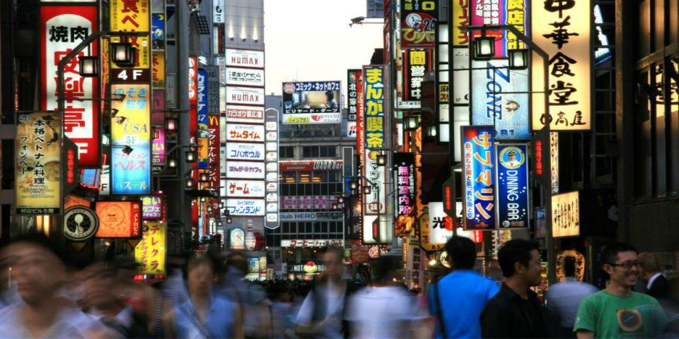 Japón presenta plan de estímulos para reforzar su economía - Foto: internet