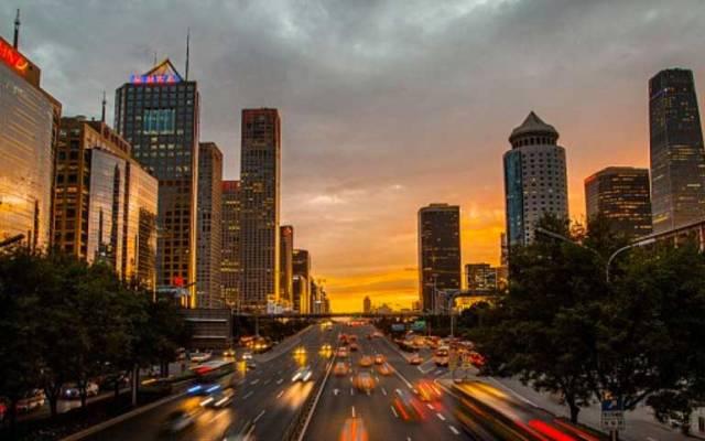 Las ciudades con más multimillonarios del mundo - Beijing