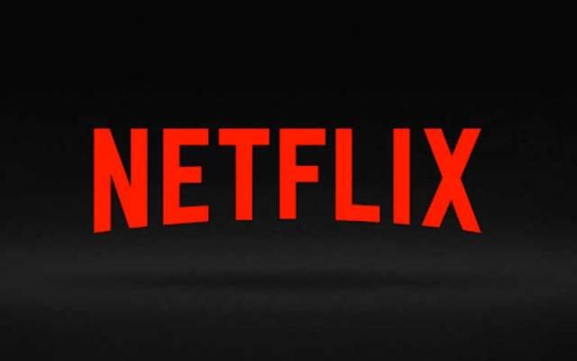 Consejos para evitar carga lenta de películas en Netflix - Foto de Netflix