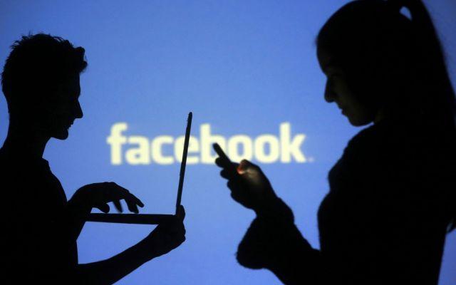 Facebook incorpora función para encontrar red wifi - Foto de Internet