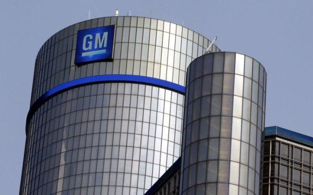 GM fabricará nuevo vehículo en México - Foto de archivo