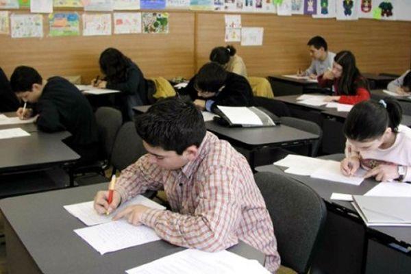 Diccionario cambia varias definiciones para atrapar a estudiantes haciendo trampa - Foto de Internet
