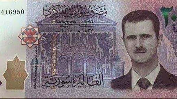 El nuevo billete sirio en el que aparecerá Bashar al Assad