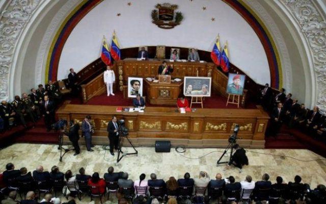 Mercosur condena usurpación de facultades legislativas en Venezuela - Foto de Watcher