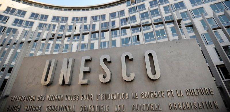 Israel hace oficial su salida de la UNESCO - Oficinas de la UNESCO en París. Foto de Internet