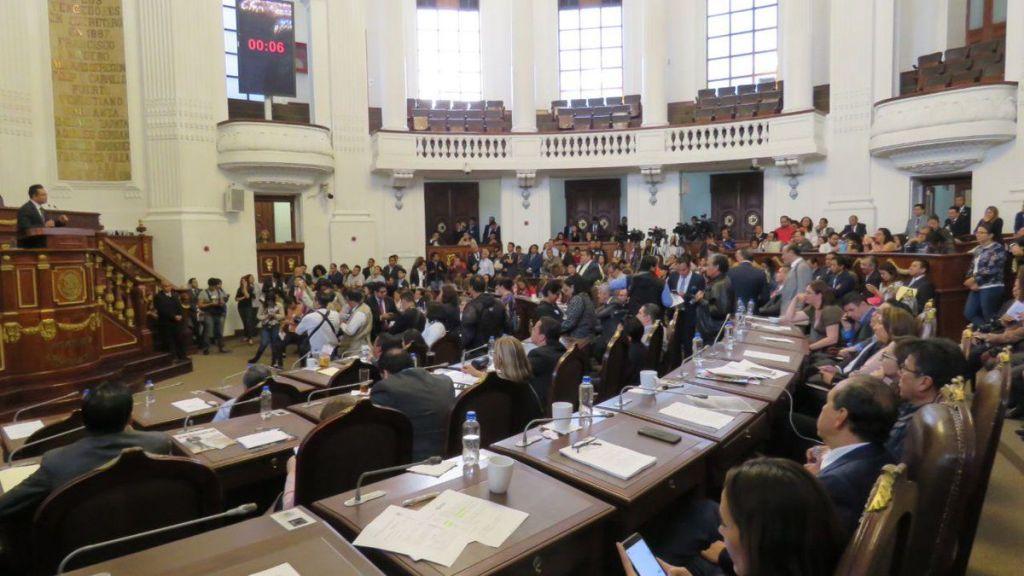 ALDF cede fondo de reconstrucción a la Secretaría de Finanzas - Foto de ALDF