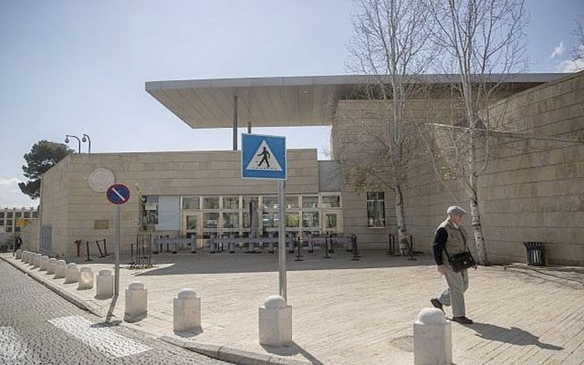 EE.UU. enviará equipo a Israel para coordinar traslado de embajada - Foto de Yonatan Sindel