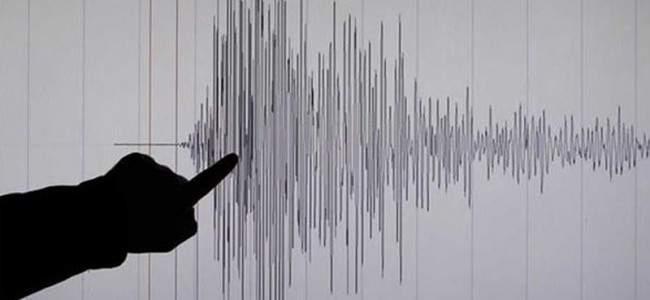 Suman más de mil 834 réplicas del sismo del viernes