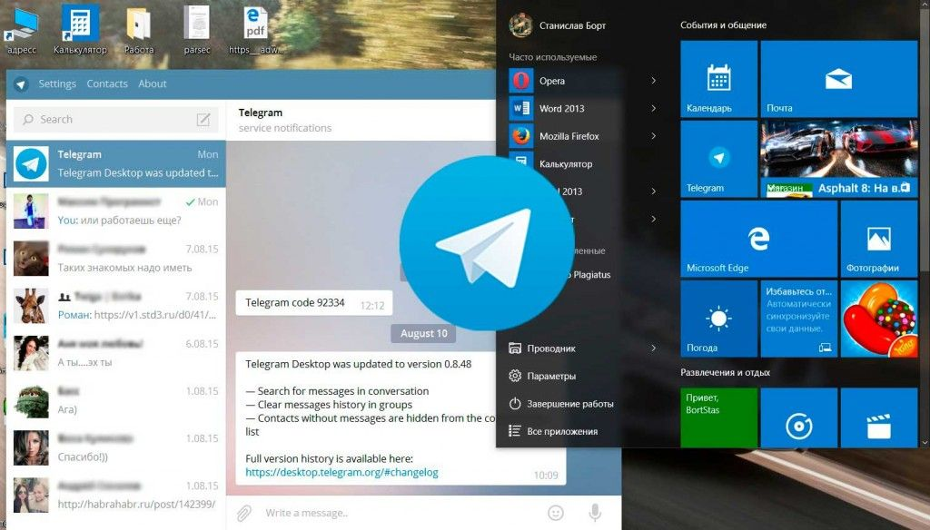 Descubren vulnerabilidad en Telegram desde su creación