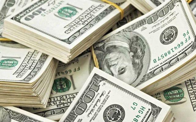 Reservas internacionales disminuyen 10 millones de dólares: Banxico - Reservas internacionales