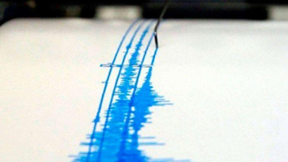 Sismo de magnitud 4.3 sacude Oaxaca - Foto de archivo