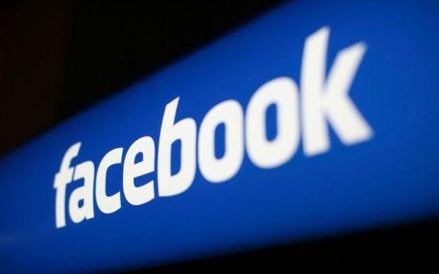 Facebook pedirá verificación a perfiles que manejen páginas - Foto de Facebook