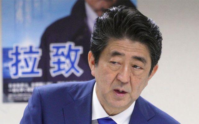 Foto de The Japan Times