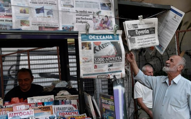 Foto de AFP