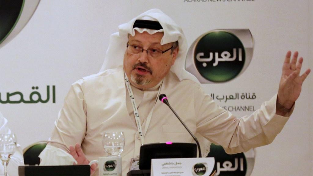 Los funcionarios sauditas implicados en la muerte de Khashoggi - los funcionarios destituidos por la muerte de khashoggi