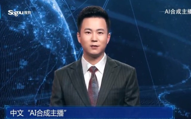 #Video China presenta hologramas conductores de noticias - China presenta hologramas para conducir noticias. Captura de pantalla