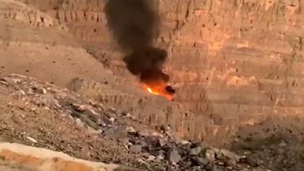 Helicóptero en llamas tras accidente. Captura de pantalla