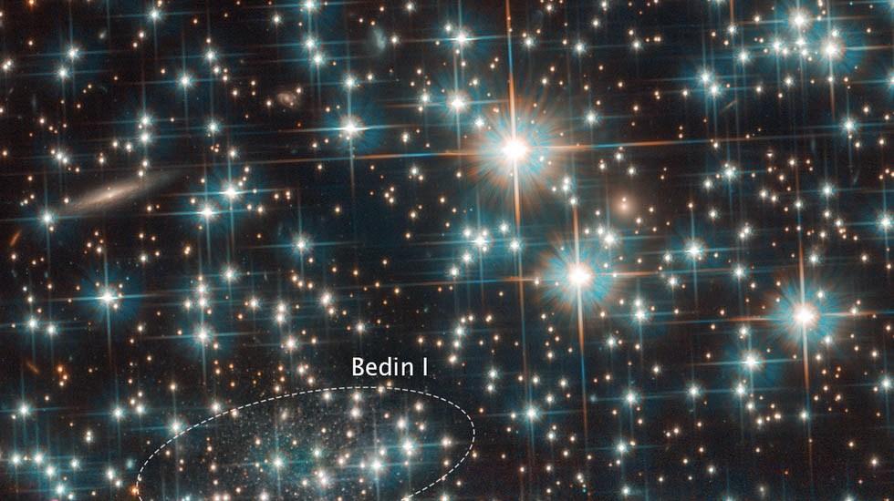 El Hubble descubre accidentalmente una nueva galaxia - Foto de NASA