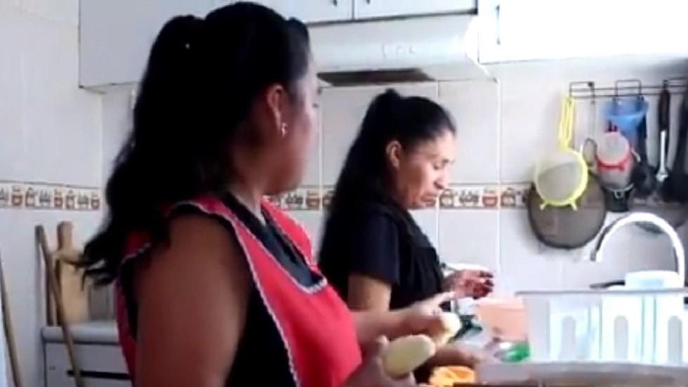 IMSS lanza piloto para dar seguro social a trabajadoras del hogar