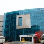 Corea del Norte se retira de oficina de enlace intercoreana - Foto de Yonhap