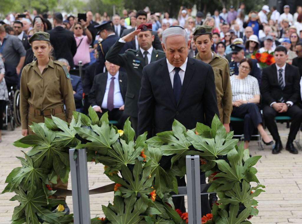 holocausto israel