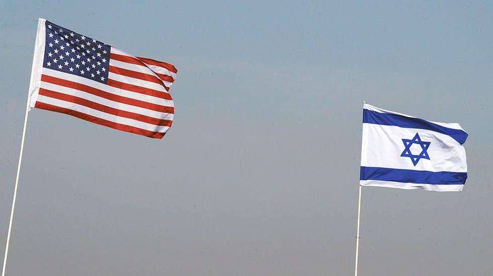 EE.UU. prepara anuncio económico para el plan de paz de Medio Oriente - Banderas de Estados Unidos e Israel. Foto de hatzadhasheni