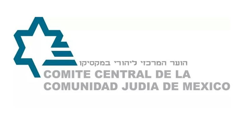 Comunidad Judía condena efeméride nazi del Injuve CDMX - Foto del Comité Central de la Comunidad Judía de México