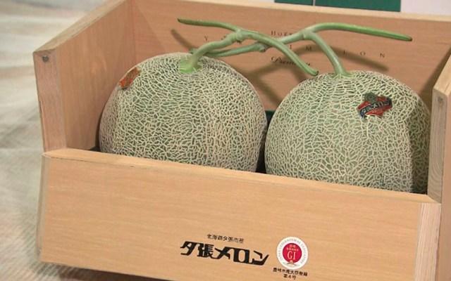 Subastan par de melones por más de 45 mil dólares en Japón - melones japón