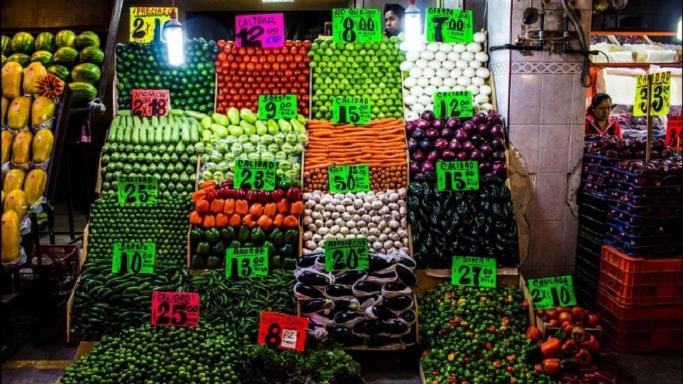 Puesto de a Central de Abasto. Foto de Germán Izquierdo / Google Maps