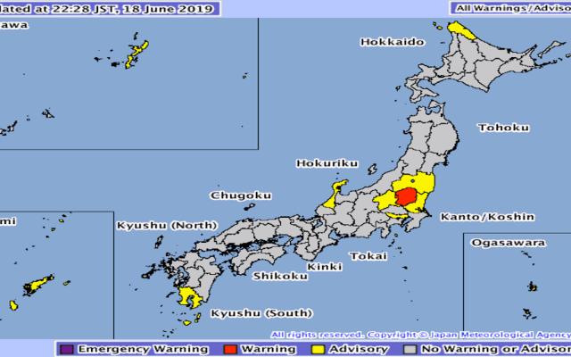 Terremoto castiga el noroeste de Japón, pero solo causa heridos leves - Mapa de jma.go.jp.