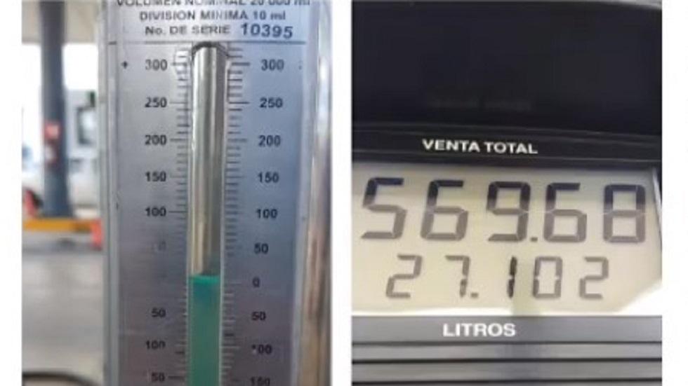 Profeco halla gasolinera de Quintana Roo que daba siete litros menos. Noticias en tiempo real