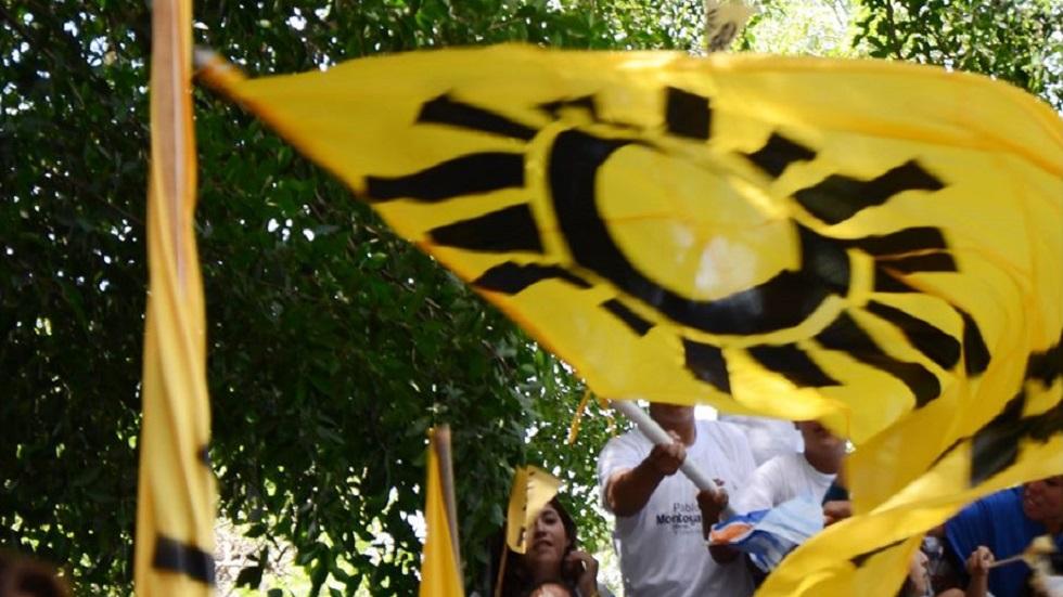 PRD debe cumplir tres condiciones para aliarse con PAN y MC en 2021 - Militantes del PRD. Foto de @PartidodelaRevolucionDemocratica