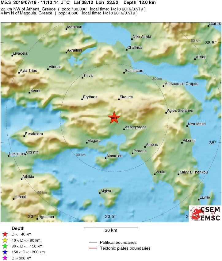 Las localidades que sintieron con más intensidad el sismo. Datos y Gráfica de emsc.eu/