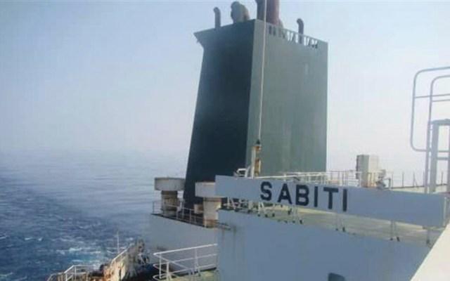 Irán confirma ataque con misiles a su petrolero en el Mar Rojo - Irán confirma ataque con misiles a su petrolero en el Mar Rojo