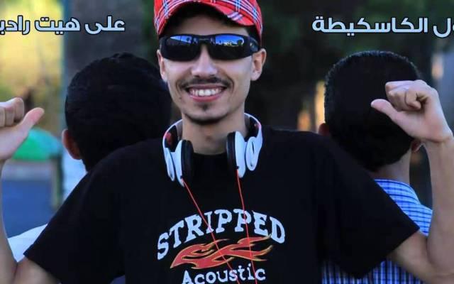 """Detienen a famoso youtuber por """"injurias al pueblo marroquí e instituciones"""""""