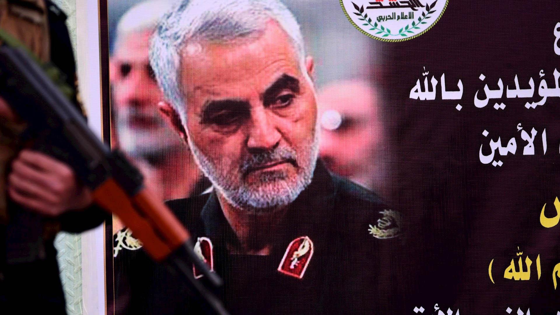 Irán Qasem Soleimani