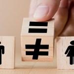 Aprueba INE lineamientos contra violencia política de género en partidos políticos