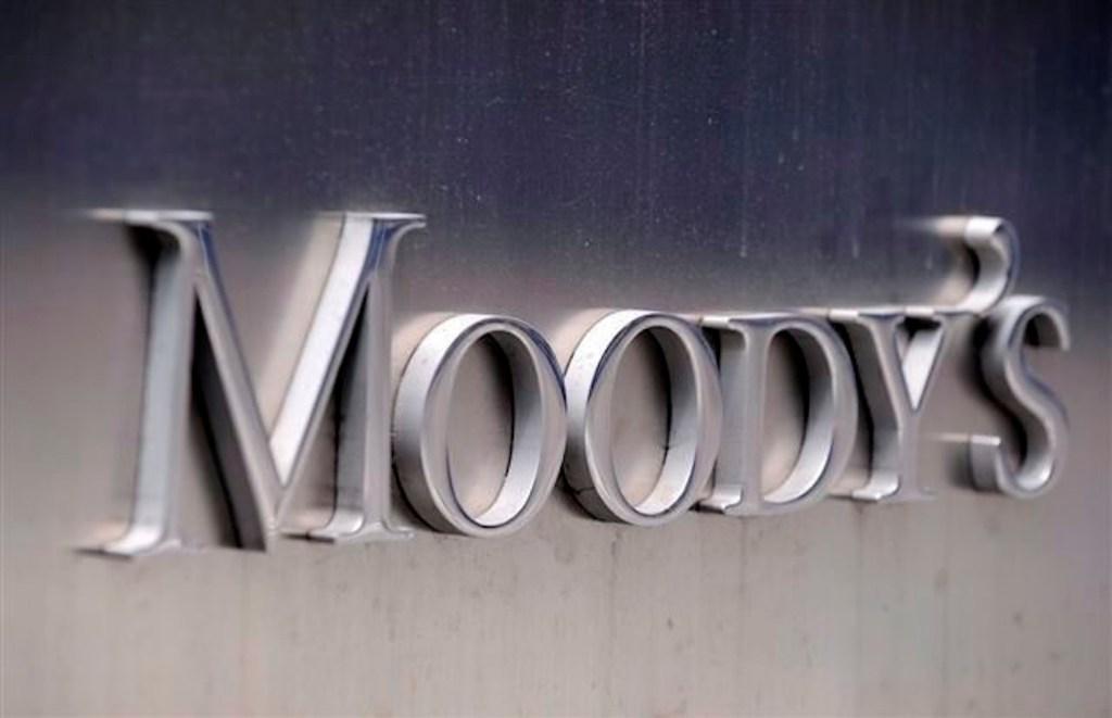 Mantiene Moody's perspectiva negativa sobre el sistema bancario de México - Moody's, agencia calificadora internacional. Foto de EFE