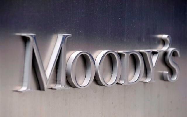 Moody's baja calificaciones de Pemex y afirma perspectiva negativa de CFE - Foto de EFE